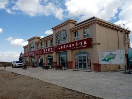 新疆经济适用房