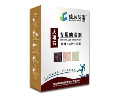 大理石专用防滑剂(1000ML)