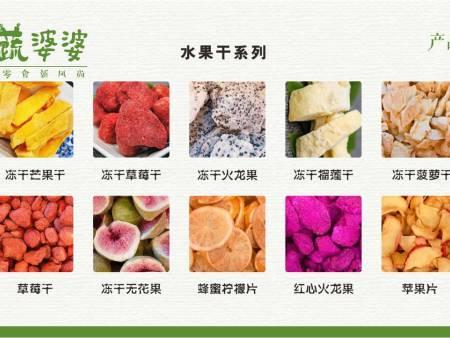 水果干系列