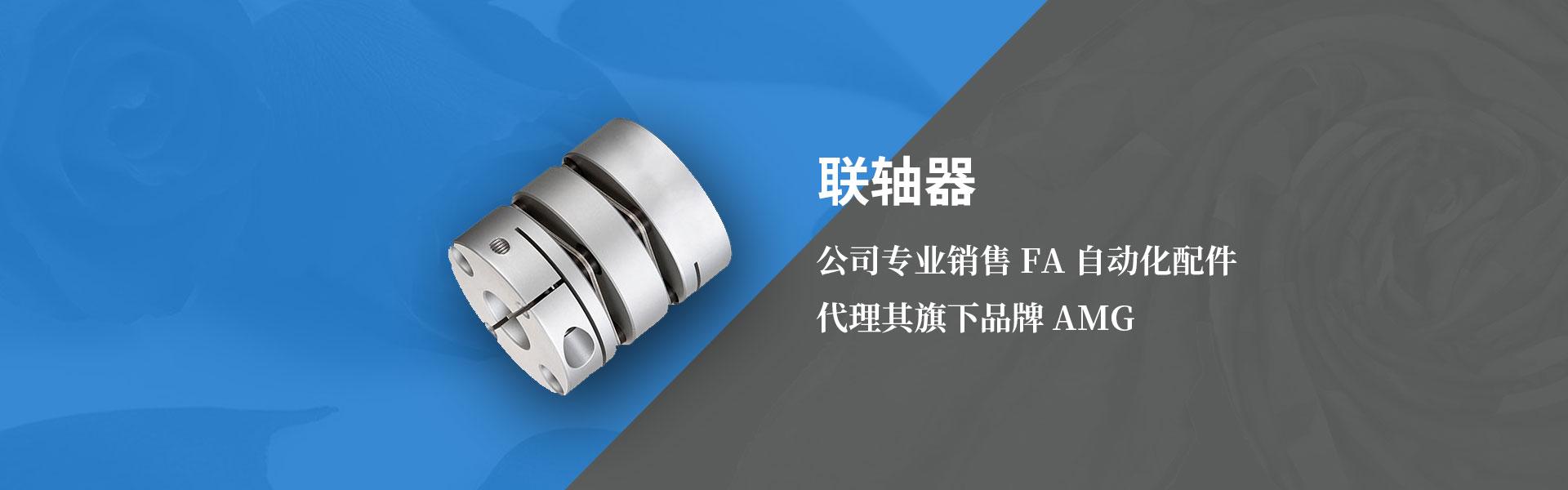 苏州伟丰昌机械科技有限公司