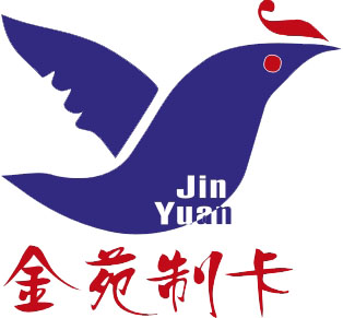 城关区曹家巷金苑彩印制卡服务中心