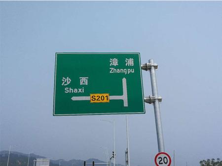 沿海大通道(漳江湾大桥)云宵段交通工程案例