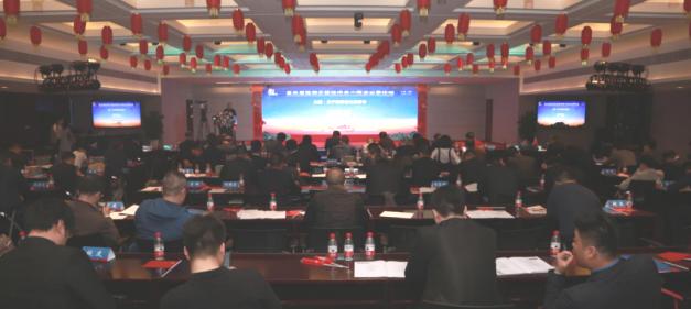 2019年4月13日下午,第三届丝绸之路经济带小微企业家论坛在西安民生银行总部隆重举行