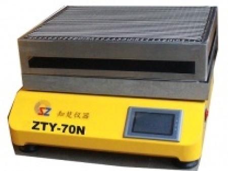 知楚 台式振荡器ZTY-70N