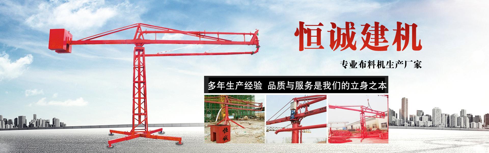 沧州晟赫机床附件制造有限公司