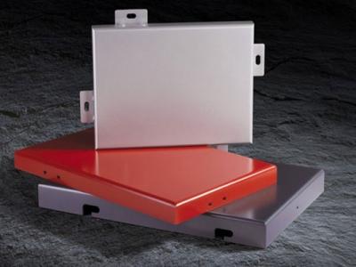 用戶如何正確挑選不同厚度的幕墻鋁單板
