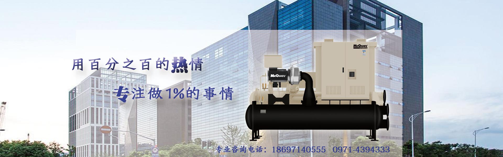 青海申慱手机版网址