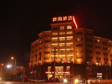 鑫海酒店中央空调系统(13000m2)