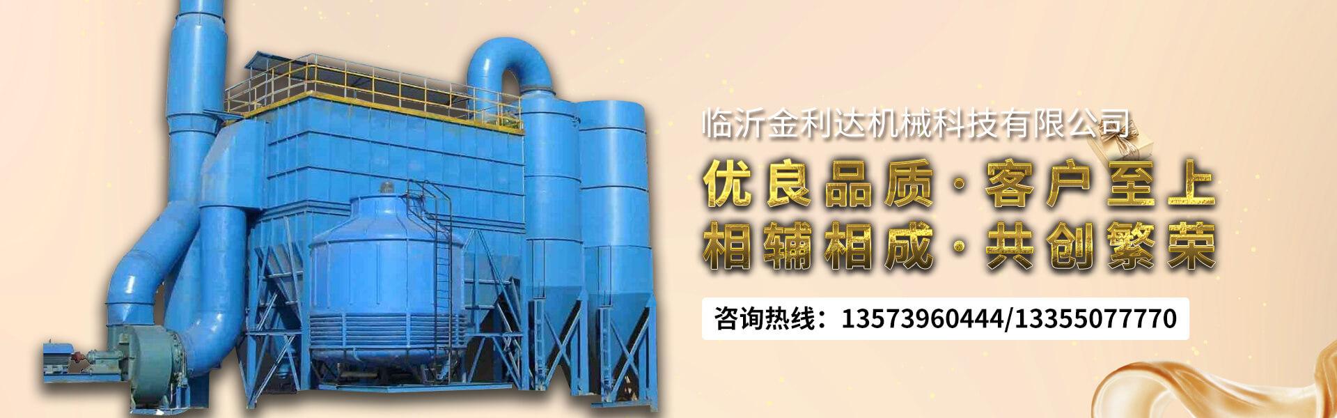 脫硫脫硝一體化除塵設備,高錳鋼鑄造件廠家,脈沖除塵器生產廠家,噴霧干燥塔及陶瓷原料設備,脫硫除塵一體化設備