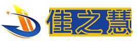 广州市佳之慧有机材料有限公司