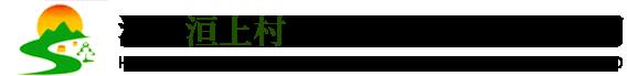 亚洲AG集团綠化工程有限公司