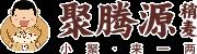 内蒙古小聚餐饮管理有限公司