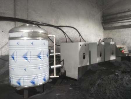 靖远县王家山煤业有限责任公司采暖系统 (1)
