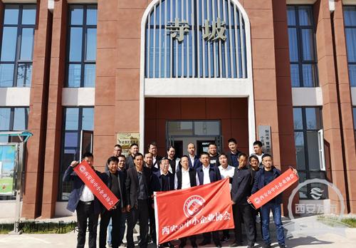 村媒企合作助推独石村产业扶贫,江鼎集团董事长代表公司参与活动