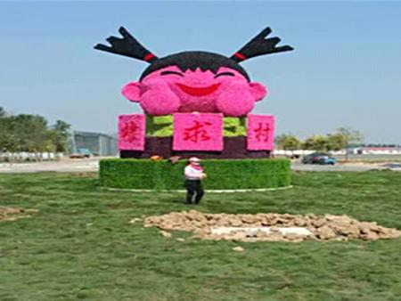2015年9月20份山东省滨州市鑫嘉园8米高仿真绢花雕塑安装完工