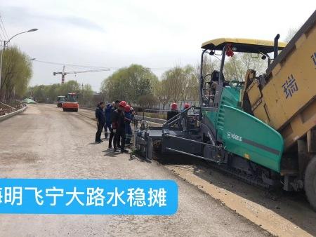 青海省西宁市宁张公路水稳摊铺