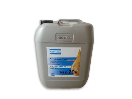 壓縮機潤滑油和潤滑液