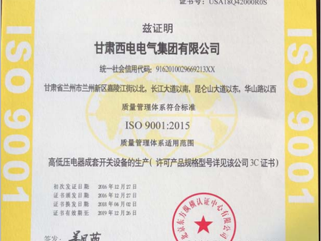 认证证书.