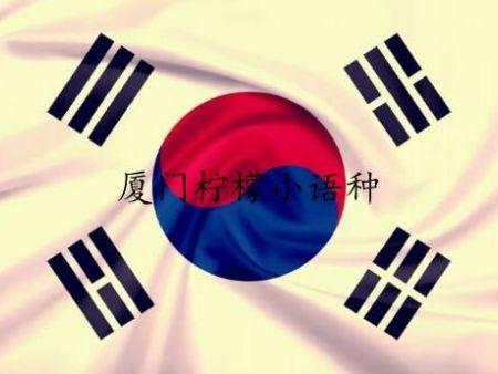 韩国留学读研的就业前景
