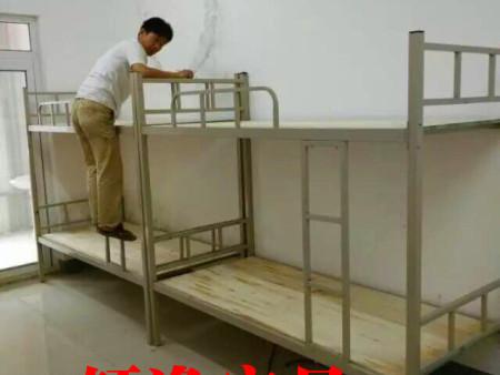 南阳学生上下床厂家-河南许昌学生上下床批发价格怎么样