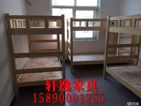 安阳双层床厂家-轩逸家具厂家欢迎咨询