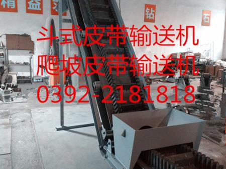斗式皮带输送机、爬坡皮带输送机在皮带取样系统中的应用