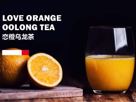 恋橙乌龙茶
