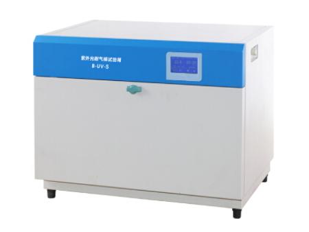 一恒 台式紫外光耐气候试验箱 (环境试验箱系列)