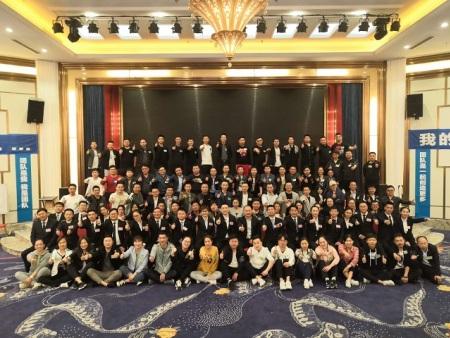 热烈祝贺上海波涛装饰集团第十九期全国公司高管特训营圆满落幕!