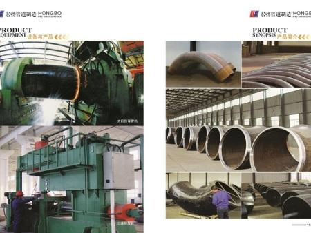 低温钢管件A杭州 低温钢管件生产厂家