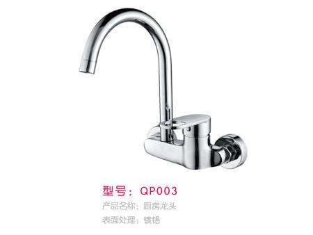 QP003-单把菜盆