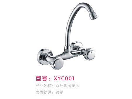 XYC001-单把菜盆