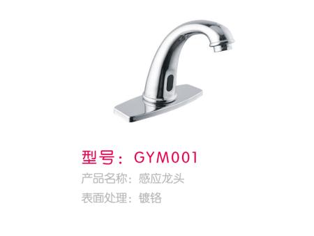 GYM001-感应龙头