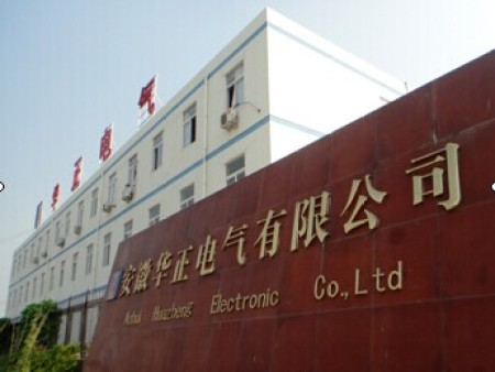 华正电气公司大楼