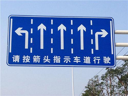 哈尔滨交通设施道路交通标志牌