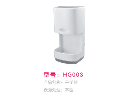 HG003-感应龙头