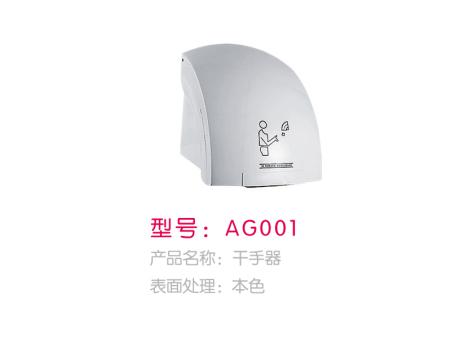 AG001-感应龙头