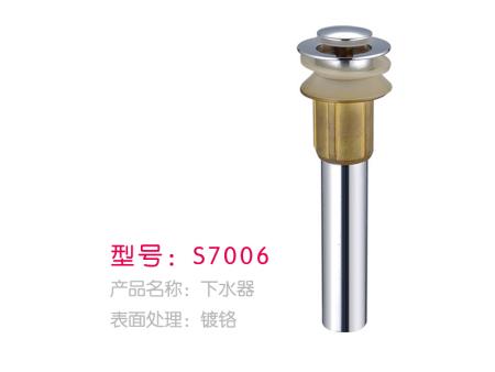 S7006-下水器