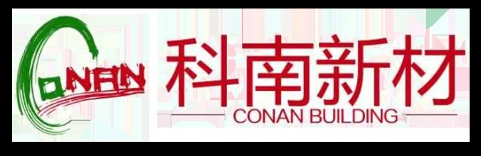 漳州科南新材料科技有限公司