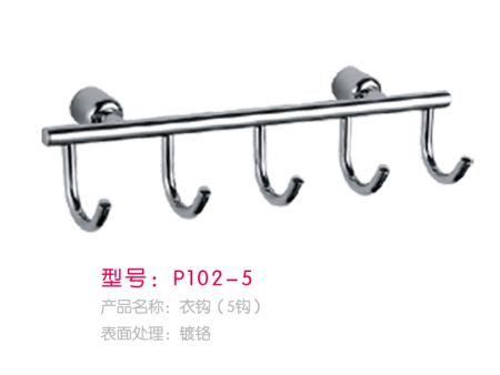 P102-5挂件