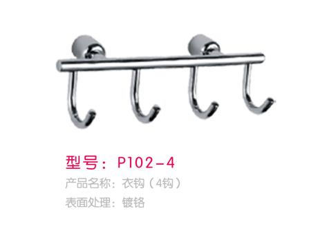 P102-4挂件