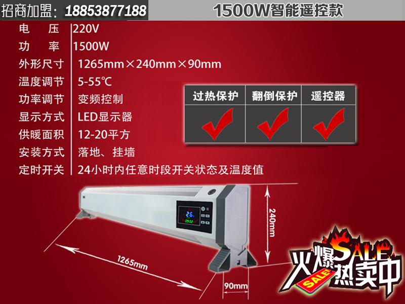 家用取暖器哪种好?电暖器成为大家的首要选择