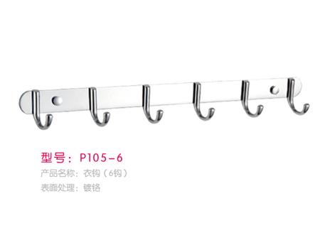P105-6挂件
