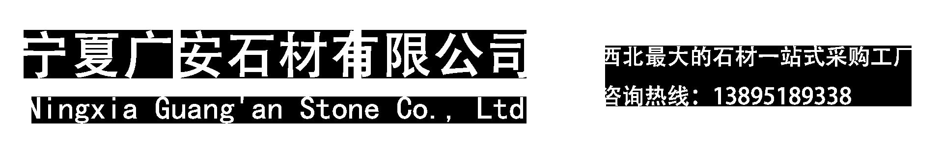 bob综合app官网下载广安bob综合app官网登录有限公司