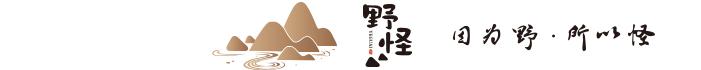 福建省湛盧茶業有限公司