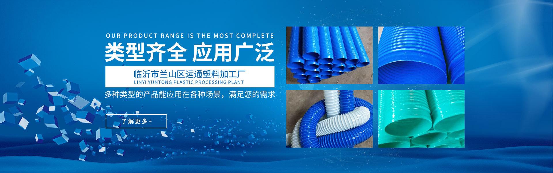 PVC通风管,PVC螺旋管,PVC除尘管厂家,吸尘软管厂家