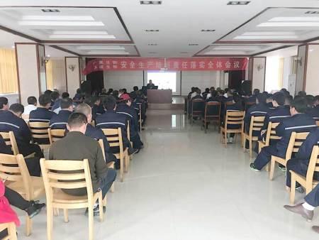 4月21号全厂员工安 全培训教育