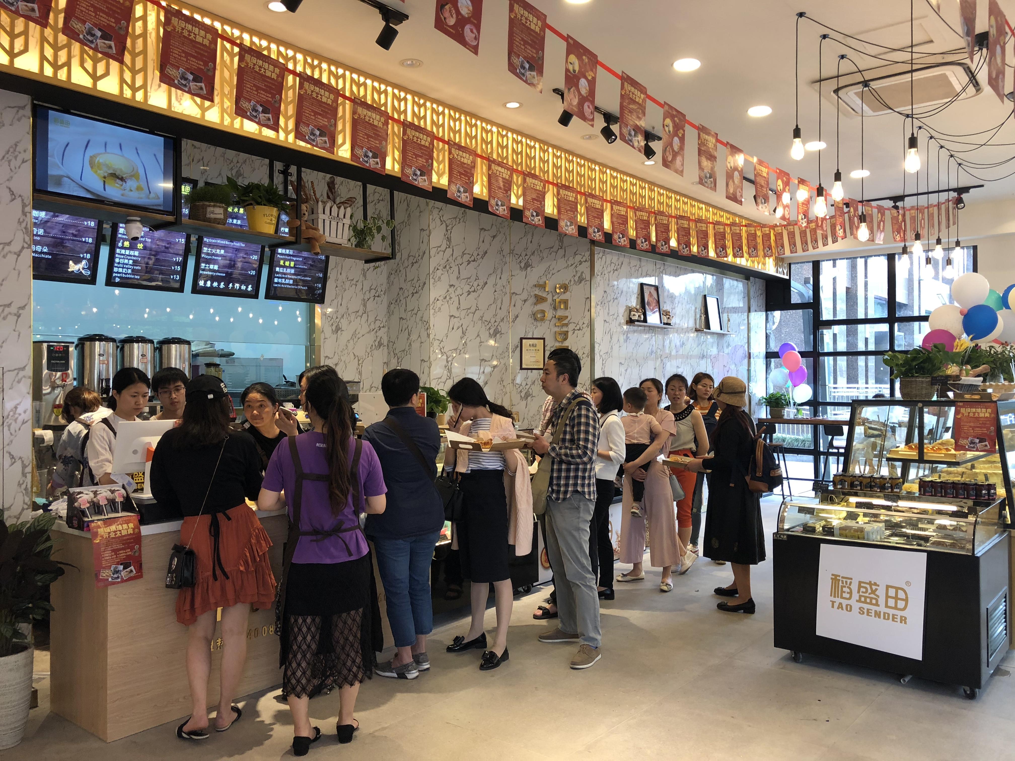 【新闻动态】稻盛田烘焙工坊投资一个月利润有多少?强大总部扶持经营,利润空间大。