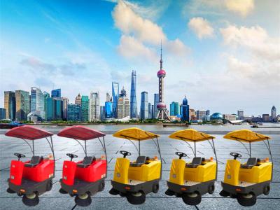 专业环卫设备生产厂家-提供驾驶式电动扫地车|洗地车-新乡尚勇环保