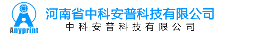 河南中科安普科技有限公司